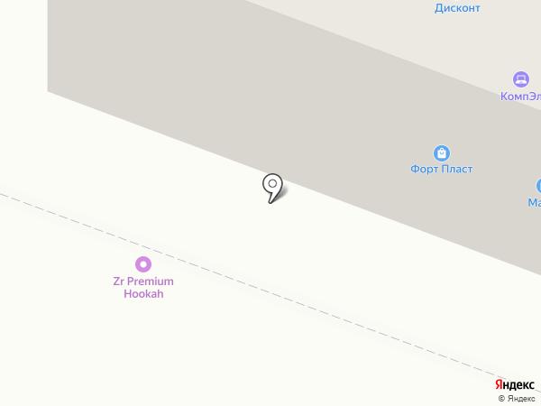 Мастерская на карте Йошкар-Олы