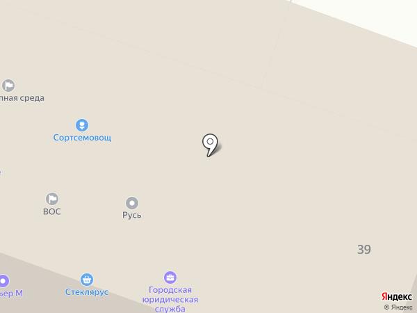 Стройцентр-Горизонт на карте Йошкар-Олы