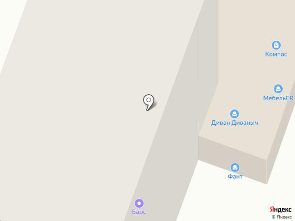 Диван Диваныч на карте Йошкар-Олы