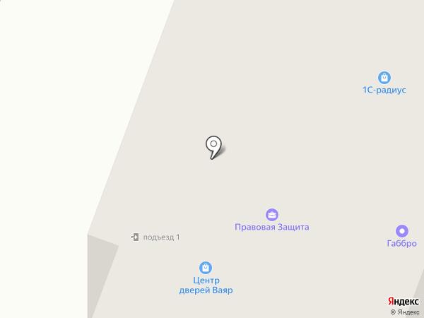 Финам на карте Йошкар-Олы