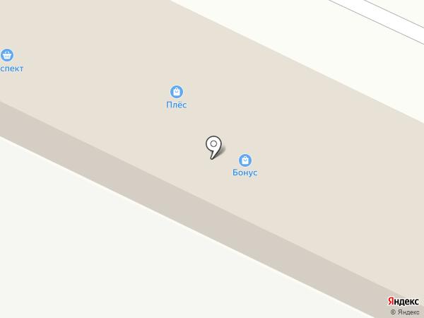 Оптово-розничный склад на карте Йошкар-Олы