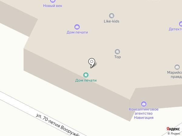 Радио Ретро FM, FM 106.5 на карте Йошкар-Олы