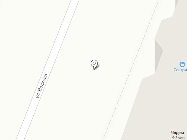 АВТОПИЦЦА на карте Йошкар-Олы