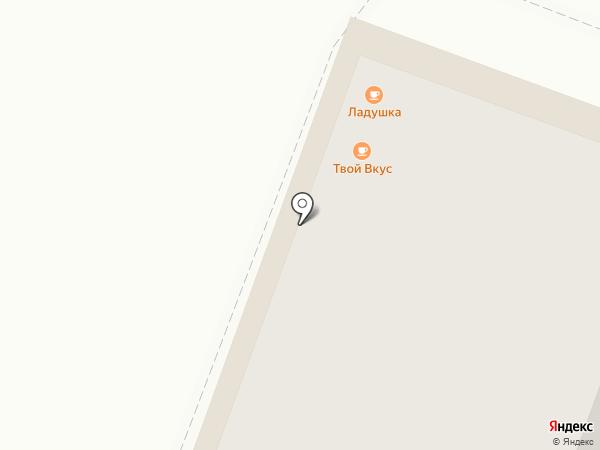 ВыХод на карте Йошкар-Олы