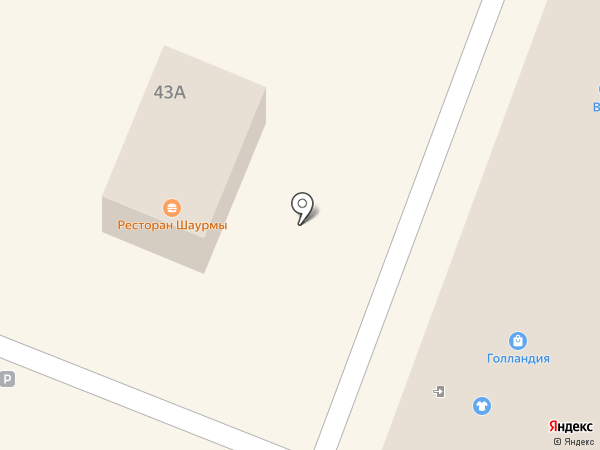 Boho на карте Йошкар-Олы