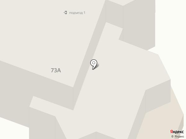 Автокар-Сервис на карте Йошкар-Олы