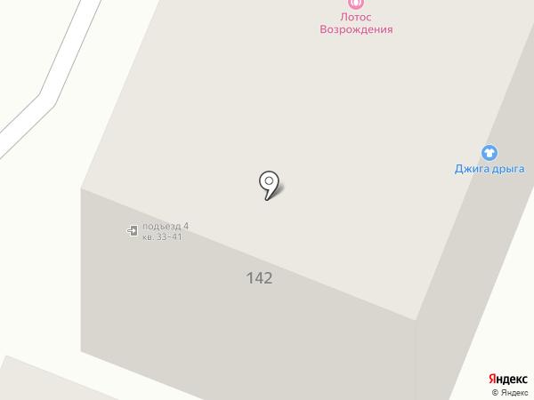 Джига-Дрыга на карте Йошкар-Олы