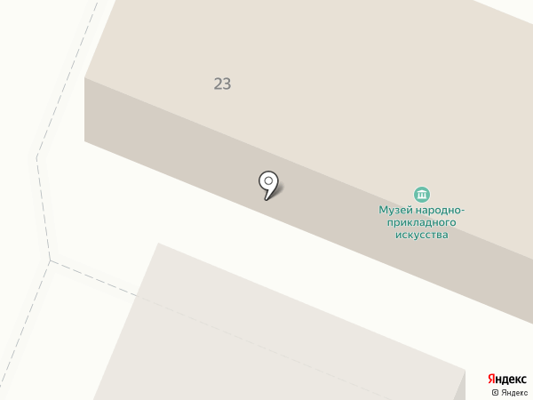 Музей народно-прикладного искусства на карте Йошкар-Олы