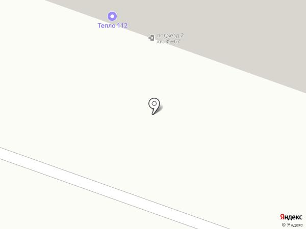 Исследовательско-консалтинговый центр технологий бизнеса, рекламы и туризма на карте Йошкар-Олы