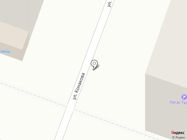 Pegas Touristik на карте Йошкар-Олы