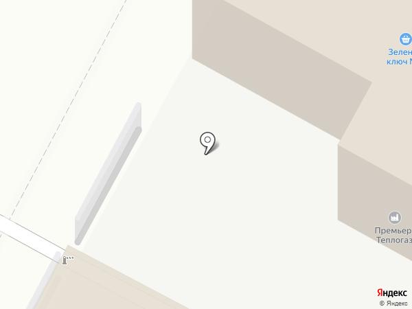 Премьер-теплогаз на карте Йошкар-Олы