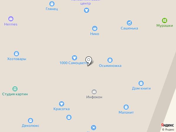Глянец на карте Йошкар-Олы