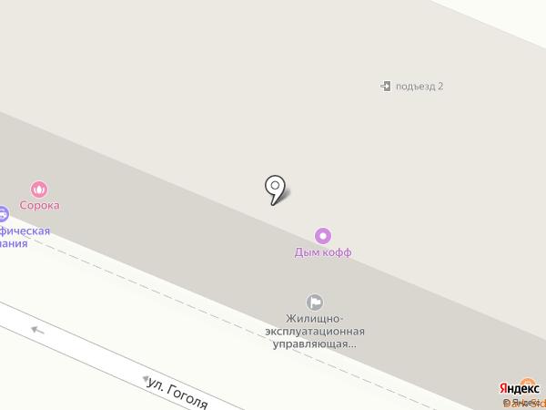 Центурион на карте Йошкар-Олы