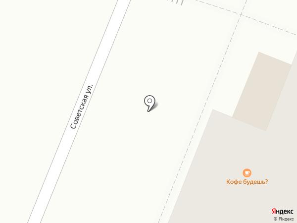 Сфера, КПК на карте Йошкар-Олы