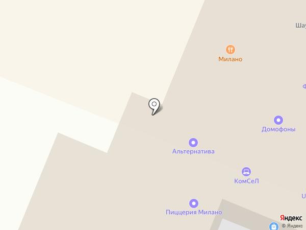 U.B.A.-Records на карте Йошкар-Олы