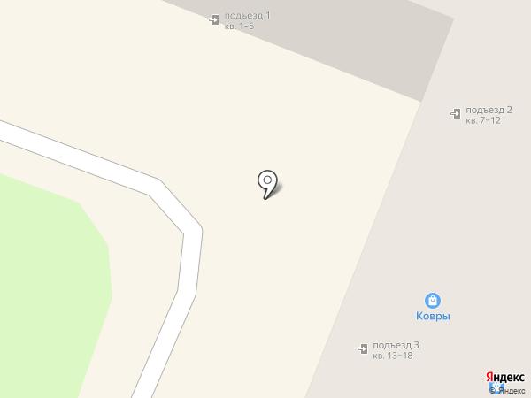 Инь-Ян на карте Йошкар-Олы