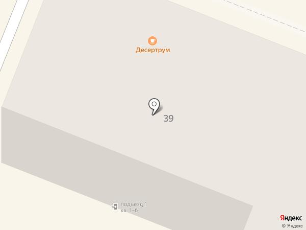 Костромской ювелирный завод на карте Йошкар-Олы