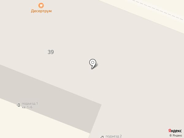FastMoney на карте Йошкар-Олы
