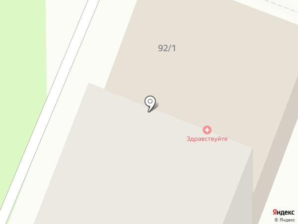 ЗДРАВствуйте на карте Йошкар-Олы