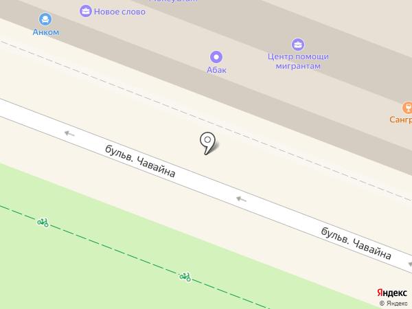 Адвокатский кабинет Ерусланова В.П. на карте Йошкар-Олы