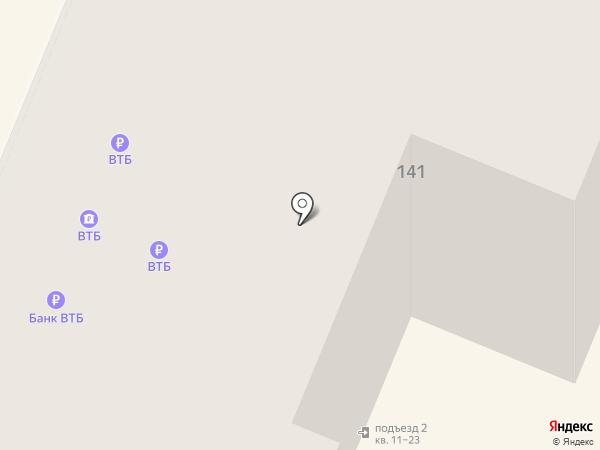 Мир колготок на карте Йошкар-Олы