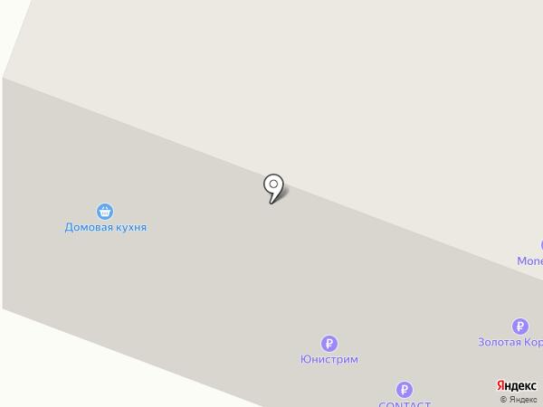 Нижегородский референтный центр Россельхознадзора, ФГБУ на карте Йошкар-Олы