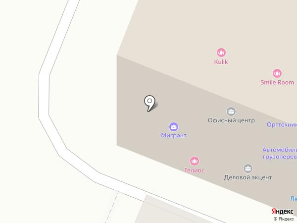 Транспортная компания на карте Йошкар-Олы