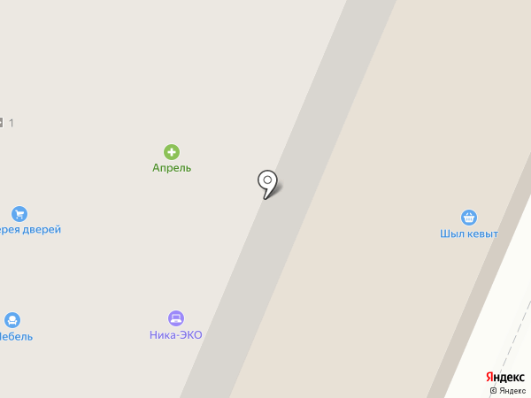 WESTFALIKA SHOES на карте Йошкар-Олы