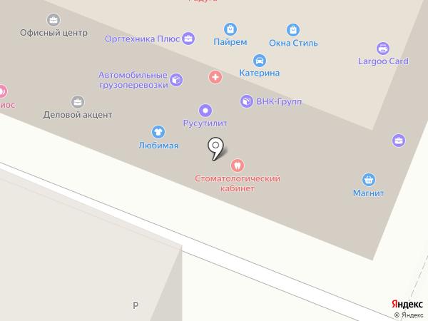 Мигрант на карте Йошкар-Олы