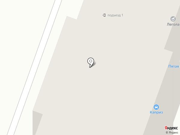 АвтоКаприз на карте Йошкар-Олы