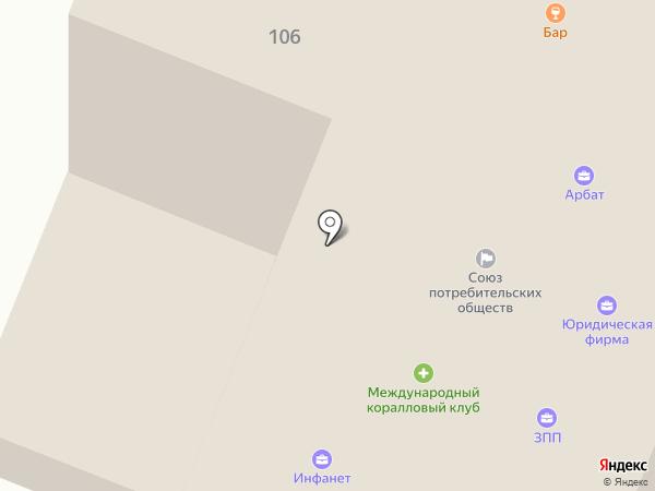 Инфанет на карте Йошкар-Олы