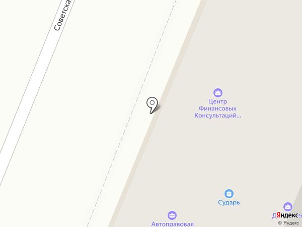 БИЗНЕС на карте Йошкар-Олы