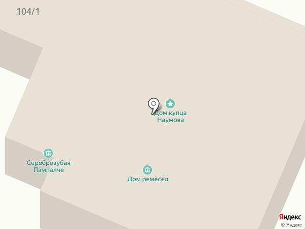 Лавка керамической посуды и сувениров на карте Йошкар-Олы