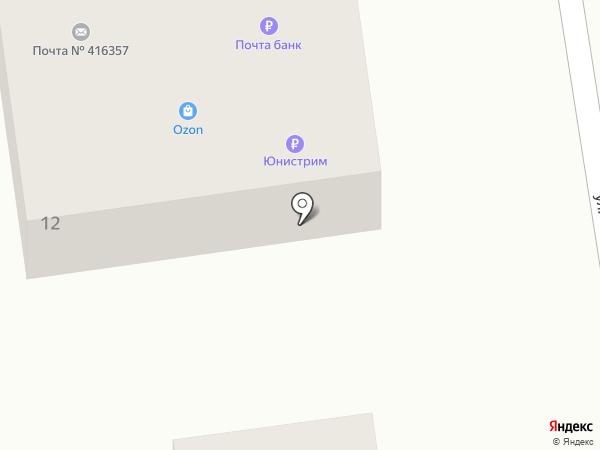 Почтовое отделение на карте Ильинки