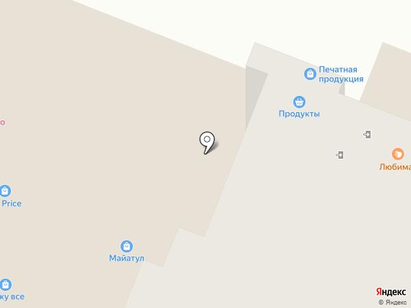 Ремонтная мастерская на карте Йошкар-Олы