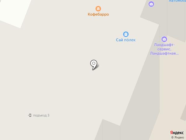 АКБ Спурт, ПАО на карте Йошкар-Олы