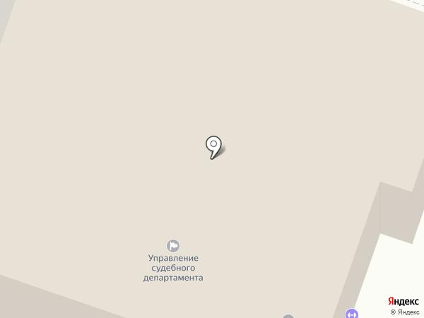 Управление Судебного департамента в Республике Марий Эл на карте Йошкар-Олы