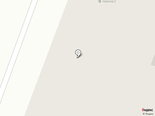 Внедренческий центр 1С-Рарус Йошкар-Ола на карте Йошкар-Олы