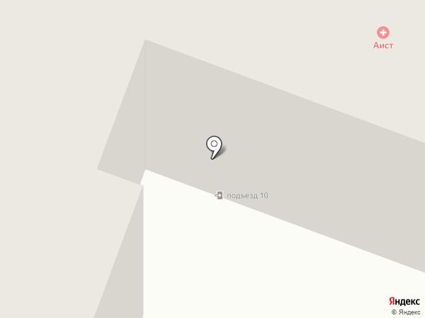 Везёт на карте Йошкар-Олы