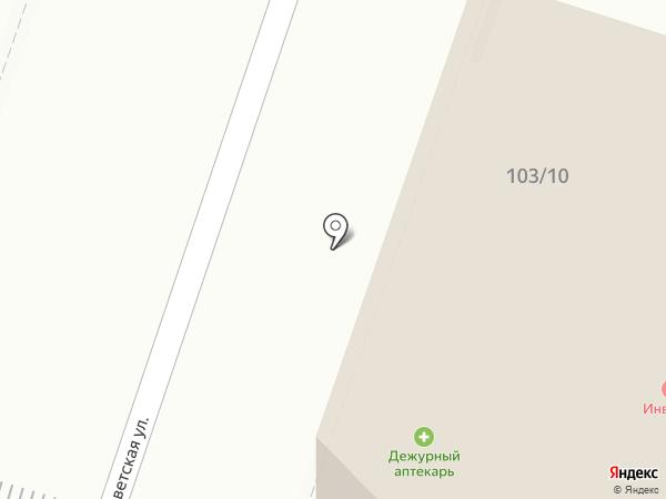 ИНВИТРО на карте Йошкар-Олы