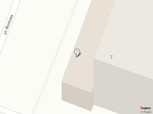 Парикмахерская №5 на карте Йошкар-Олы