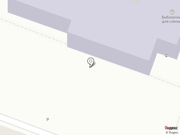 Республиканская библиотека для слепых на карте Йошкар-Олы