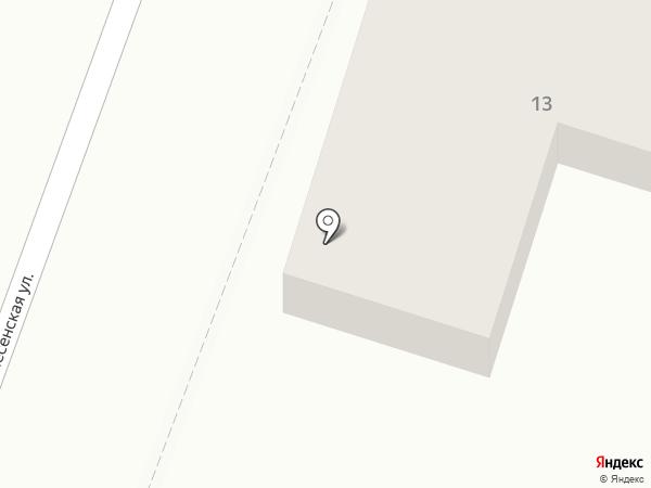 Valvoline на карте Йошкар-Олы