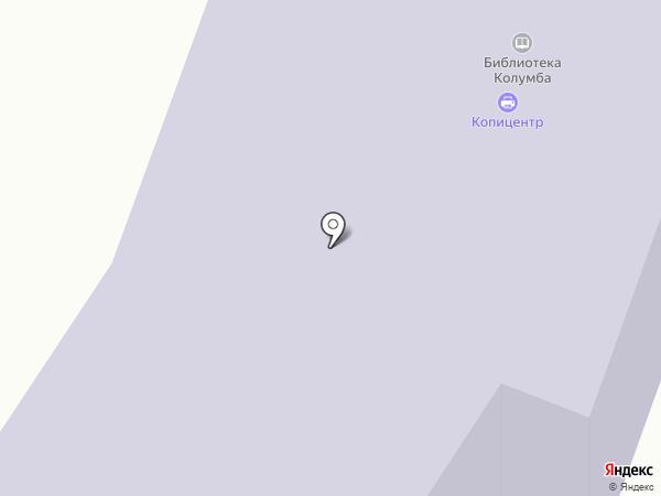 Республиканская детско-юношеская библиотека им. В.Х. Колумба на карте Йошкар-Олы