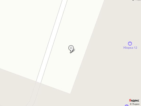 Dekotv на карте Йошкар-Олы