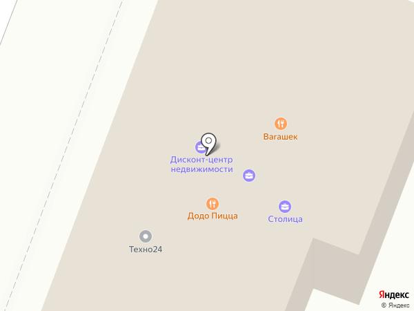 Додо Пицца на карте Йошкар-Олы
