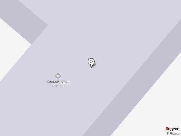 Сенькинская средняя общеобразовательная школа на карте Сенькино