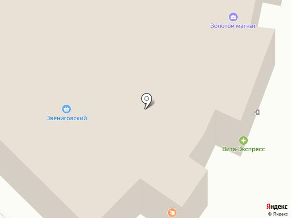 Мясная лавка на карте Йошкар-Олы