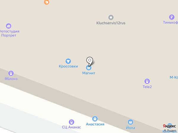 Чемоданыч Плюс на карте Йошкар-Олы