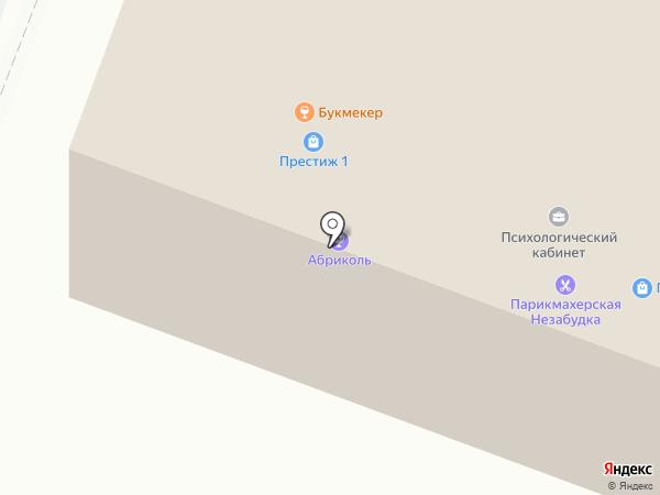 АвтоМама-Транс на карте Йошкар-Олы